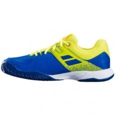 79f629e4 Теннисная обувь - Saletennis.com