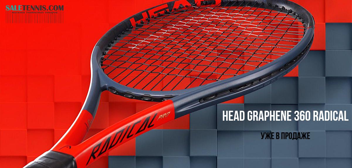 33a2f7874a00 Магазин теннисных товаров, теннисные ракетки, теннисная одежда, мячи.  Теннисный магазин SaleTennis.com